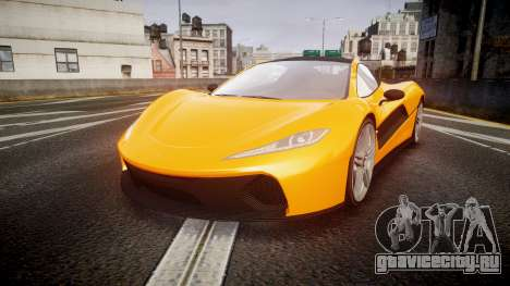 GTA V Progen T20 для GTA 4