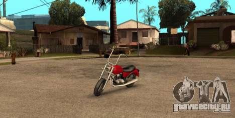 Deamon SA Style для GTA San Andreas