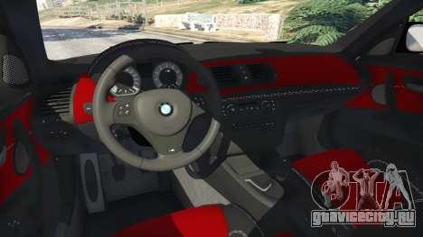 BMW 1M v1.1 для GTA 5 вид сзади справа