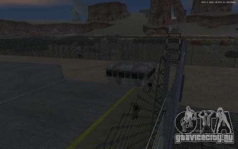 Новая военная база В1.0 для GTA San Andreas десятый скриншот