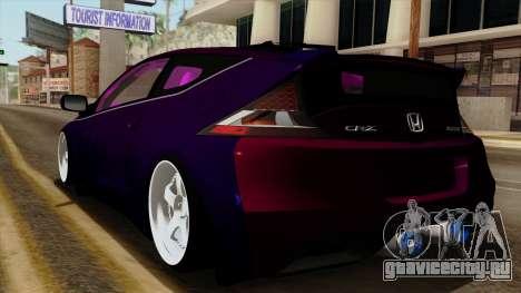 Honda CRZ Hybrid для GTA San Andreas вид слева