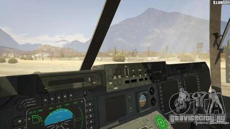 CV-22B Osprey (VTOL) для GTA 5 восьмой скриншот