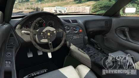 Mazda RX-7 C-West v0.3 для GTA 5