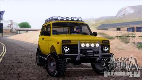 ВАЗ 2121 Нива Offroad для GTA San Andreas вид снизу