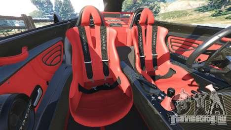 Pagani Zonda Cinque Roadster для GTA 5 руль и приборная панель