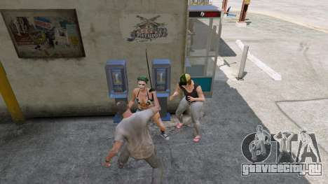 Скимитар из Skyrim для GTA 5 третий скриншот