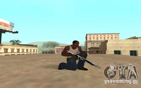 Rifle с тигрёнком для GTA San Andreas