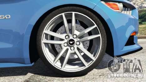 Ford Mustang GT 2015 для GTA 5 вид сзади справа