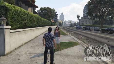 Rob & Sell Drugs 1.1 для GTA 5 третий скриншот