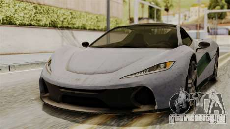 GTA 5 Progen T20 SA Style для GTA San Andreas