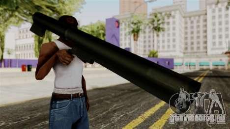 Light-AntiTank-Weapon from Delta Force для GTA San Andreas третий скриншот