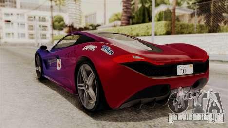 GTA 5 Progen T20 SA Style для GTA San Andreas вид изнутри