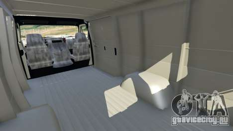 Chevrolet G20 Van для GTA 5 вид справа