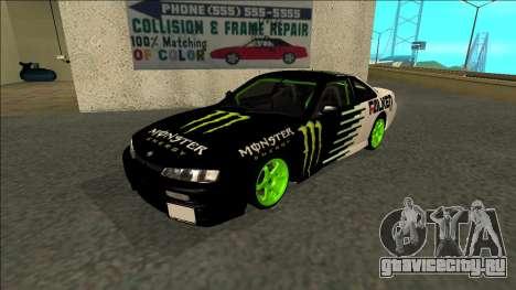 Nissan 200SX Drift Monster Energy Falken для GTA San Andreas