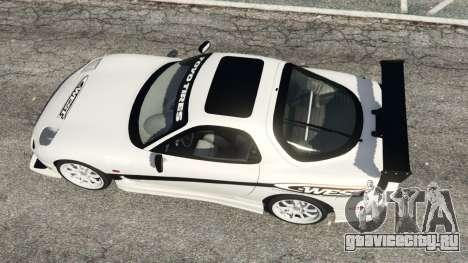 Mazda RX-7 C-West v0.3 для GTA 5 вид сзади