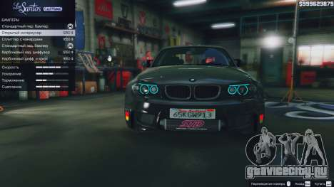 BMW 1M v1.0 для GTA 5 вид справа
