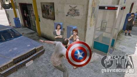 Щит Капитана Америки для GTA 5 третий скриншот