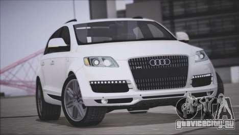 Audi Q7 2008 для GTA San Andreas