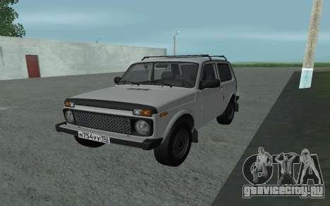 ВАЗ Нива 21213 для GTA San Andreas
