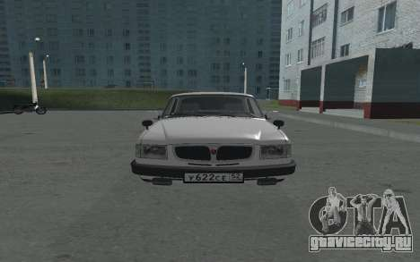 Волга ГАЗ 3110 для GTA San Andreas вид справа