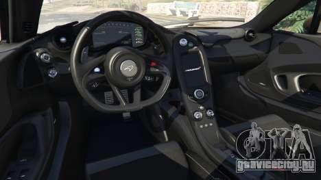 McLaren P1 2014 v1.2 для GTA 5 вид сзади справа