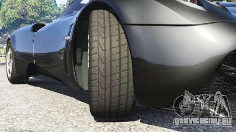 Pagani Huayra для GTA 5 вид справа