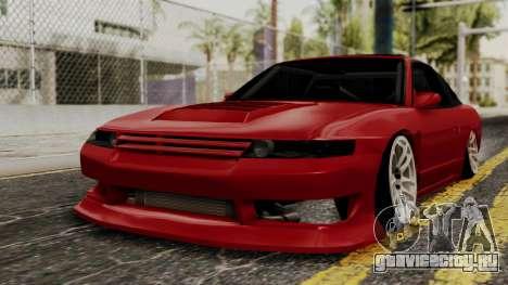 Nissan Silvia Odyvia для GTA San Andreas