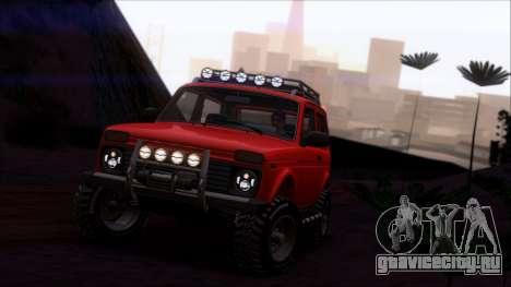 ВАЗ 2121 Нива Offroad для GTA San Andreas салон