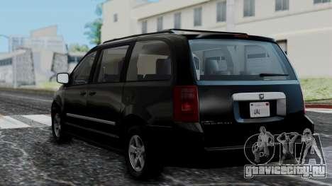 Dodge Grand Caravan 2010 для GTA San Andreas вид слева