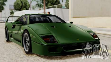 Ferrari F40 1987 with Up without Bonnet IVF для GTA San Andreas