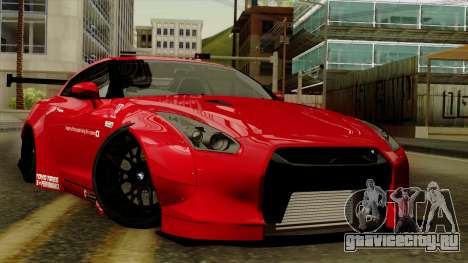 Nissan GT-R Liberty Walk Performance для GTA San Andreas