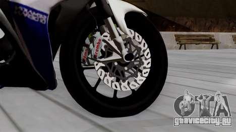 Yamaha YZF R-25 GP Edition 2014 для GTA San Andreas вид сзади слева