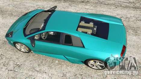 Lamborghini Murcielago LP 640 v0.5 для GTA 5 вид сзади