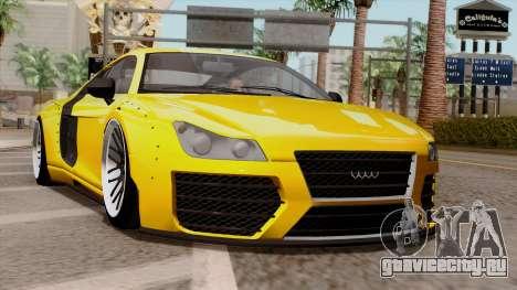 Obey 9F Liberty Works v1.0 для GTA San Andreas