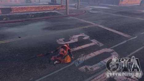 Afterdeath для GTA 5