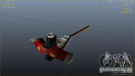 Топор из Dead Rising для GTA 5 пятый скриншот