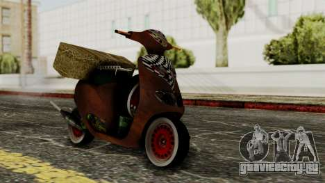 Zip SP Rat Style для GTA San Andreas
