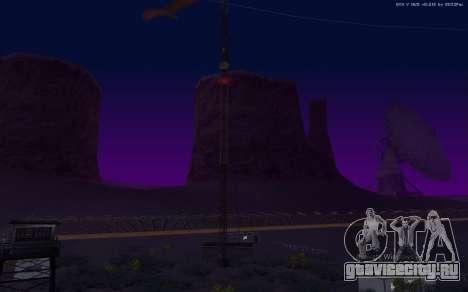 Новая военная база В1.0 для GTA San Andreas девятый скриншот