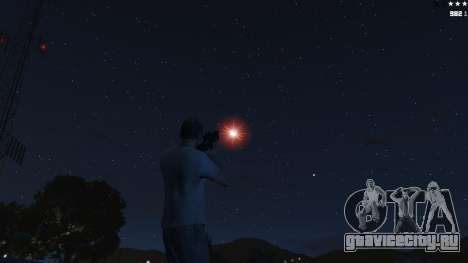 Laser Rocket Mod V5 для GTA 5 пятый скриншот