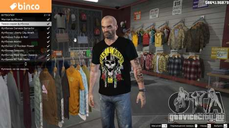 Trevor Guns and Roses Top Hat Shirt для GTA 5