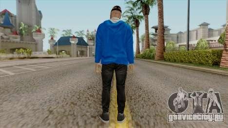H2O Delirious Skin для GTA San Andreas третий скриншот