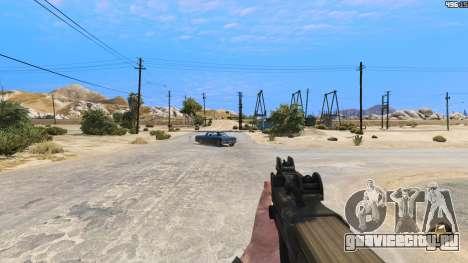 P-90 из Battlefield 4 для GTA 5 пятый скриншот
