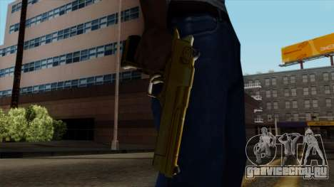 Золотой Desert Eagle для GTA San Andreas третий скриншот