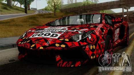 Lamborghini Aventador LP-700 Batik для GTA San Andreas