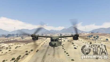 CV-22B Osprey (VTOL) для GTA 5 шестой скриншот