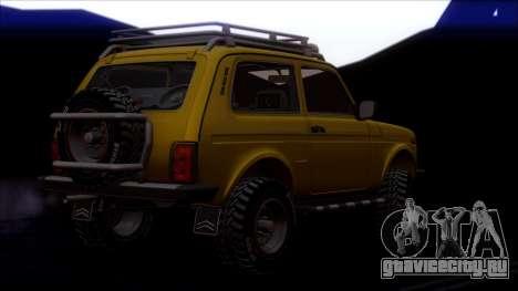 ВАЗ 2121 Нива Offroad для GTA San Andreas колёса