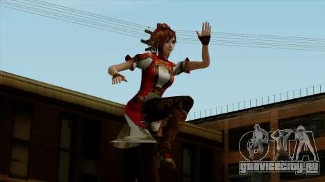 Shin Sangoku Musou 8 - Sun ShangXiang для GTA San Andreas