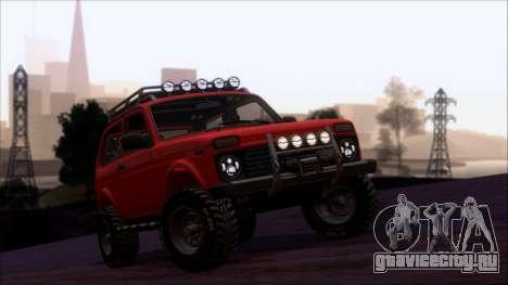 ВАЗ 2121 Нива Offroad для GTA San Andreas вид сверху