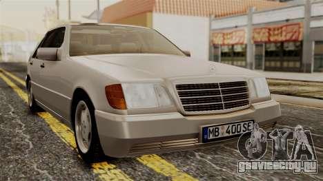 Mercedes-Benz W140 400SE 1992 для GTA San Andreas