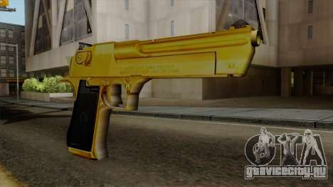 Золотой Desert Eagle для GTA San Andreas